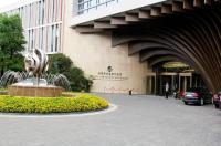 Nanxun Garden Grand Hotel Image