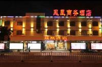 Putian Xianyou Phoenix Business Hotel Image