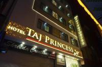 Taj Princess The Boutique Hotel Image