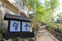 Kusatsu Onsen Boun Image