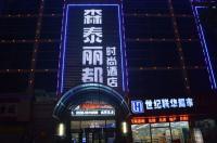 Heze Taisen Lidu Hotel Image