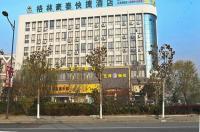 Greentree Inn Yancheng Xiangshui Bus Station Express Hotel Image