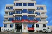 Hotel Heritage Bodhgaya Image