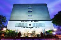 Hotel Heritage Inn Image