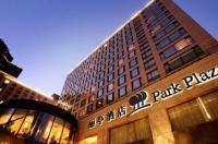 Park Plaza Wangfujing Hotel Image