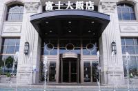 Fushin Hotel-Taipei Image