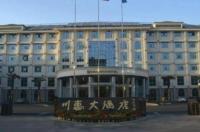 Xiangyang Chuanhui Hotel Image