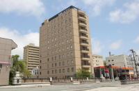 Apa Hotel Akita-Senshukoen Image