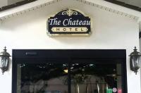 The Chateau Hotel of Covington Image
