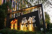 Han Guan Motel Image