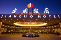 Jianguo Hotel Beijing Image