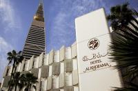 Hotel Al Khozama Image