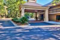 Clarion Inn & Suites Aiken Image