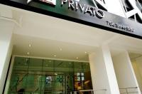 Privato Hotel Image