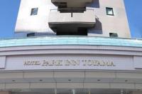 Hotel Park Inn Toyama Image