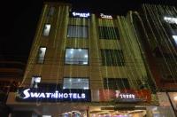 Hotel Swathi Image