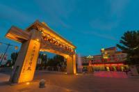 Gansu Dunhuang Hotel Image