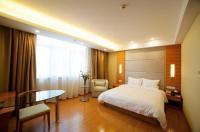 Starway Hotel Qidong Jianghai Middle Road Image