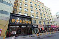 Yijia Chain Hotel Lijing Boutique Hotel Image