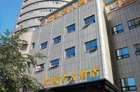 Yijia Chain Hotel Mingren Branch Image