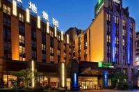 Holiday Inn Express Putuo Shanghai Image