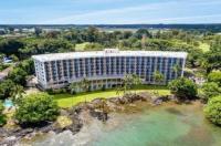 Castle Hilo Hawaiian Hotel Image
