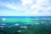 Hyatt Regency Waikiki Beach Resort & Spa Image