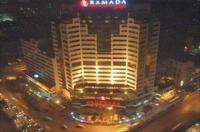 Ramada Plaza Guiyang Image