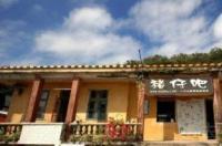Beihai Weizhou Island Piggybar Hostel Image