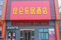 Kunlun Leju Business Hotel Kaifeng Gulou Image