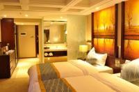 Haihe Lnternational Hotel Xichang Branch Image