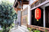 Dali Ji Rui Hotel Image