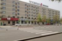 Jinjiang Inn Hohhot Erdos East Street Branch Image
