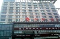 Jinjiang Inn Haimen Jiefang Zhonglu Branch Image