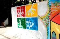 Albergue Cultural São Salomão Image