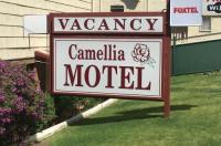 Camellia Motel Image