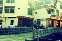 Nanjing Tulou Maoyuan Inn Image