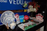 Hotel Vedu Juan Station Image