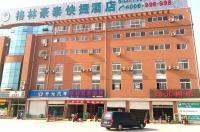 Greentree Inn Heze Development Zone Guangzhou Road Yuehua Express Hotel Image