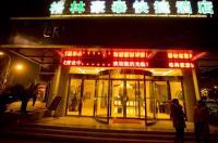 Greentree Inn Fuzhou Dongxiang Longshan Express Hotel Image