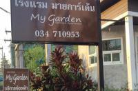 My Garden Serviced Apartment Image
