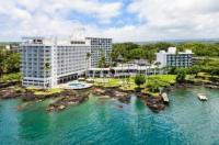 Grand Naniloa Hotel Hilo - a DoubleTree by Hilton Image