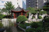 Hotel New Otani Chang Fu Gong Image