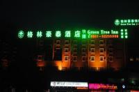 Greentree Inn Hefei Railway Station Shengli Square Express Hotel Image