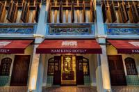 Nam Keng Hotel Image