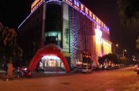Zunhua Hongwei International Hotel Image
