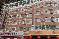 Greentree Inn Shangqiu Guide Road Express Hotel Image