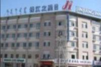 Jinjiang Inn Baotou Aerding Street Image