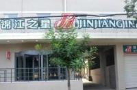 Jinjiang Inn Jining Pipashan Road Image