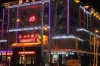 Dunhuang Dun He Hotel Image